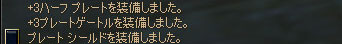 e0008801_1332790.jpg