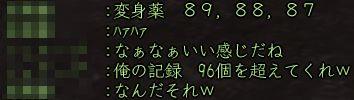d0058007_855493.jpg