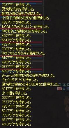 b0016320_11253415.jpg
