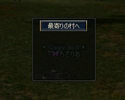 c0019024_1862889.jpg