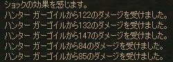 c0019024_186953.jpg