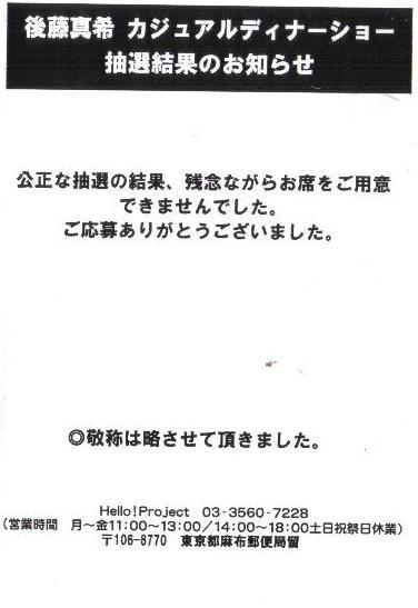 d0001026_19282435.jpg