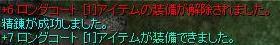 e0021537_529122.jpg