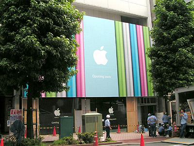 いよいよApple Store Shibuyaオープン間近!_a0028451_13393380.jpg