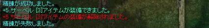 c0039995_22171272.jpg
