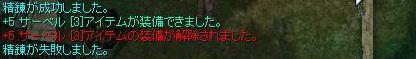 c0039995_221788.jpg