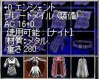 a0027896_205385.jpg