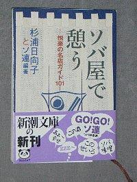 b0019597_19423550.jpg