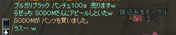 e0008801_12511559.jpg