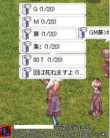 c0023322_1014329.jpg