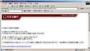 b0054727_10513191.jpg