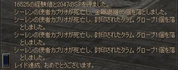 e0005333_2433262.jpg
