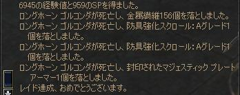 e0005333_321133.jpg