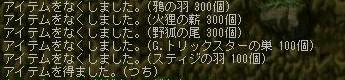 d0022237_22165550.jpg