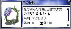 e0019339_4233477.jpg