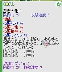 e0024746_2152123.jpg