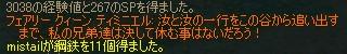 b0059548_23431611.jpg