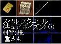 d0044756_15384834.jpg
