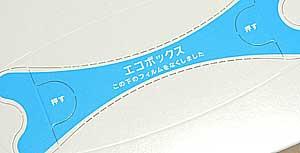 b0068658_3224316.jpg