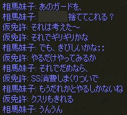 a0030061_17425853.jpg