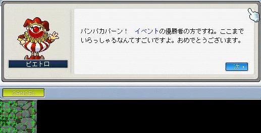 d0060861_1827226.jpg
