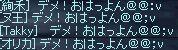 b0050075_1059918.jpg