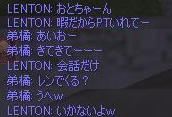 c0017886_1354753.jpg