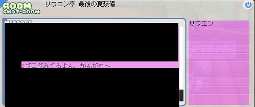 d0032088_10483660.jpg