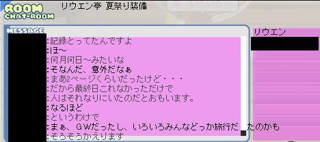 d0032088_10505049.jpg