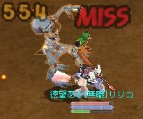 b0023589_2523998.jpg