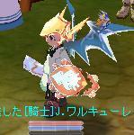 b0027699_7173466.jpg