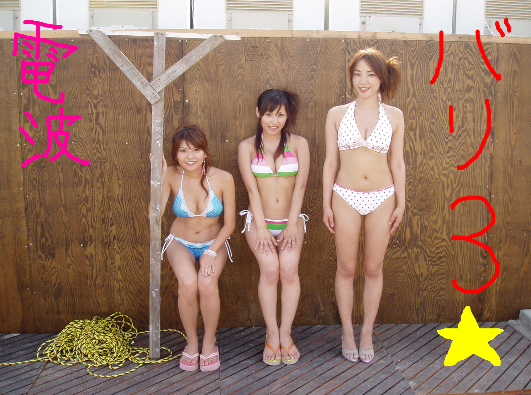 大阪っ子(*^▽')ノ_c0038100_2332120.jpg