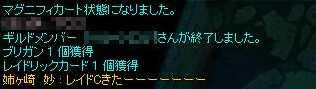 e0001301_0265486.jpg