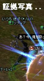 e0032005_1141244.jpg