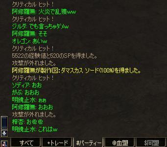 e0032005_3174252.jpg