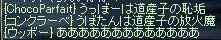 e0024410_1231778.jpg