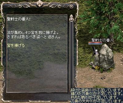 b0056117_7132125.jpg