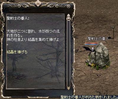 b0056117_7225897.jpg