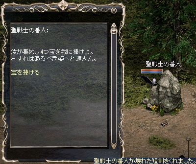 b0056117_7305993.jpg