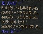 e0029836_20432992.jpg