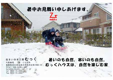 d0009340_20113598.jpg