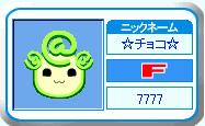 e0008046_12504852.jpg