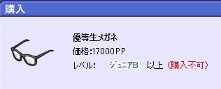 d0027664_9541796.jpg