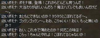 c0056384_14265053.jpg