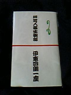 d0004389_9204575.jpg