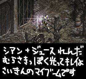 a0027896_18534360.jpg