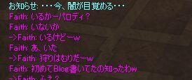 c0022896_0245388.jpg