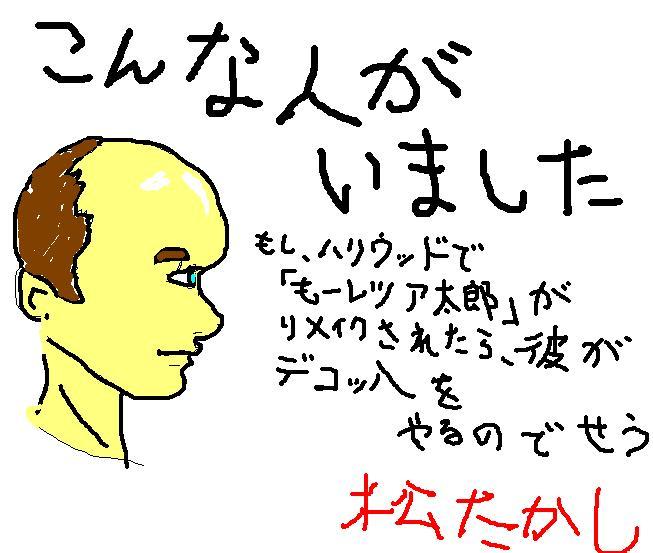 b0056197_14505276.jpg