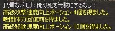 b0062614_00085.jpg