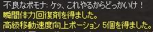 b0062614_001522.jpg